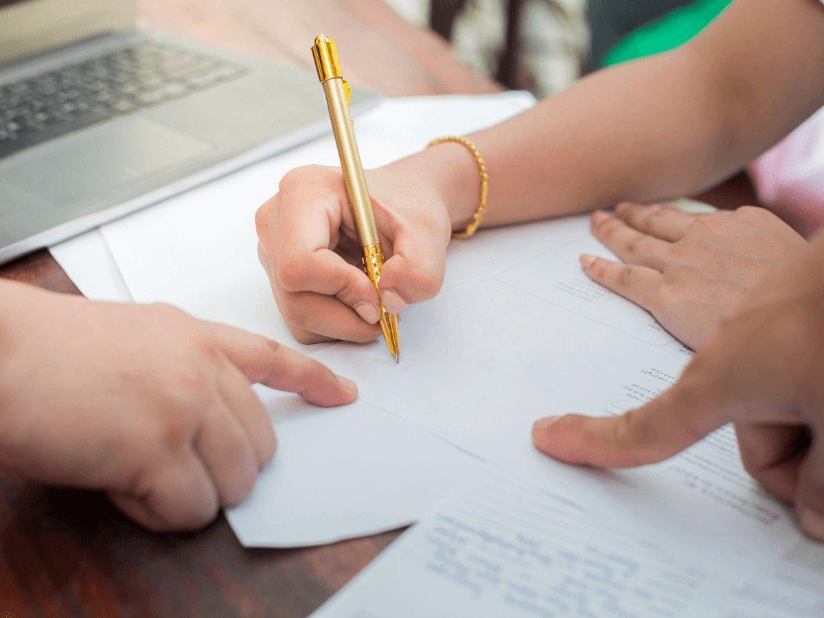 育児休業給付金の申請の仕方