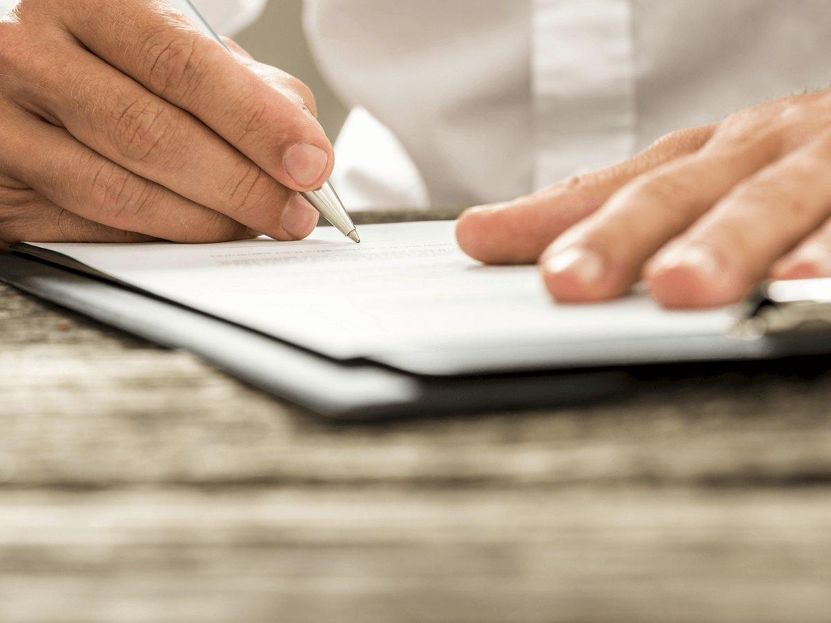 雇用保険 計算