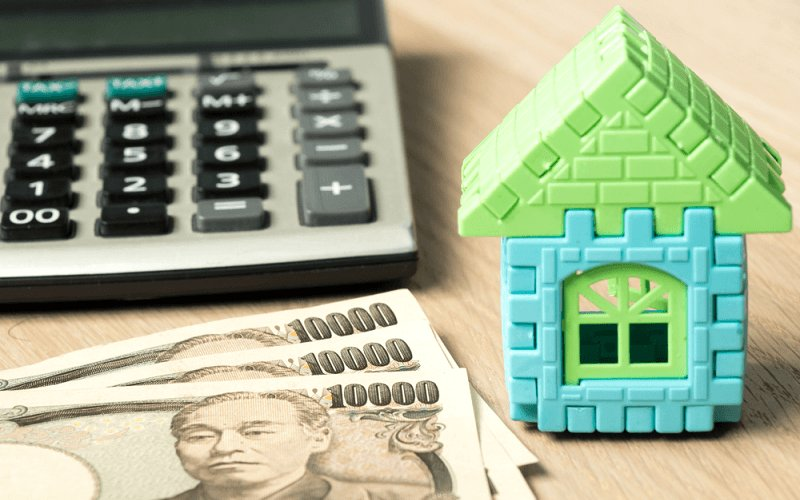 借り上げ社宅の家賃相場