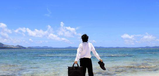 サバティカル導入のメリット|長期間の休暇が企業にもたらすイノベーション