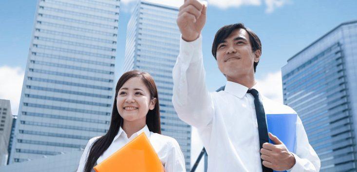 従業員に人気の福利厚生の種類は?かかる費用と効果的な導入方法