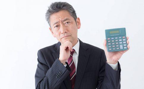 退職金制度を考える。退職金制度の種類と金額の相場