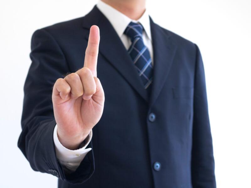 労働基準法 第39条に違反した場合の罰則
