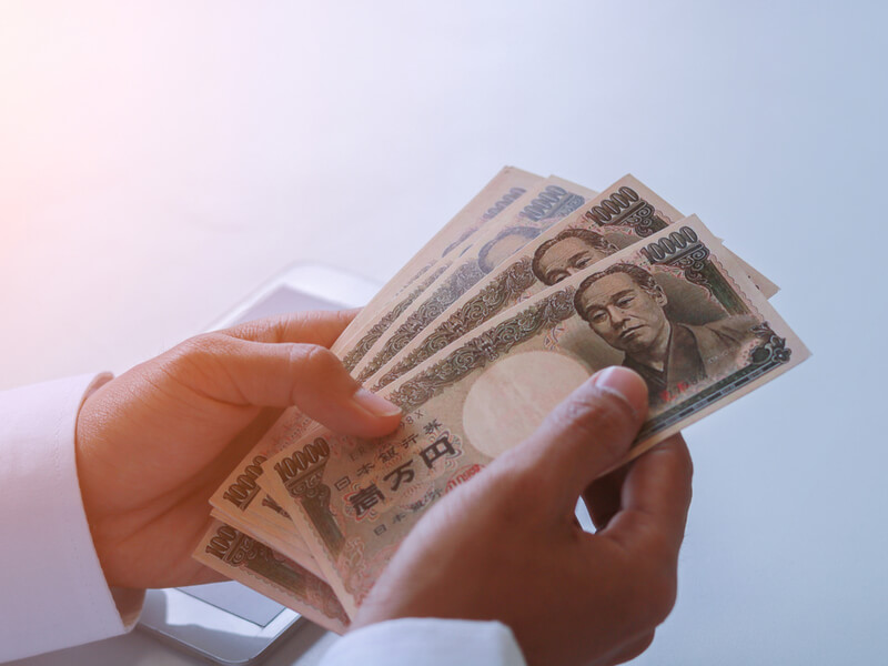 財形貯蓄制度とは
