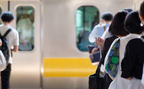 通勤手当とは。課税・非課税ルールと今後の働き方を踏まえた上での見直し