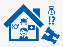 仲介手数料以外の入居者からの収益獲得を模索。