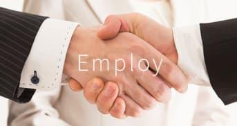 総務人事向けサービス|採用業務のサポートサービスの紹介