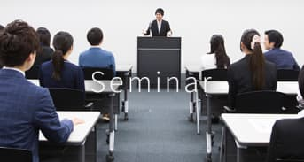 総務人事向けサービス|研修・健康セミナーの実施サポートサービスの紹介