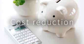 総務人事向けサービス|コスト削減・業務効率化のサポートサービスの紹介