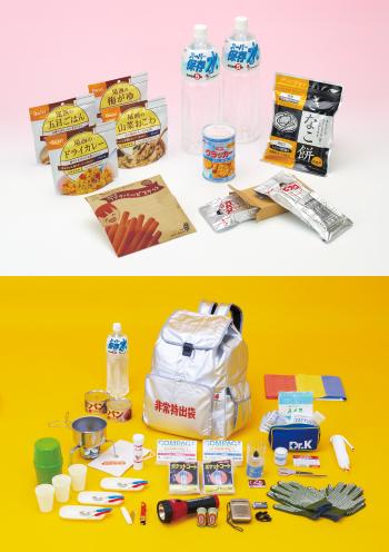 取り扱い製品例。食料品、生活用品、その他